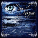 sea of despair - sea of despair