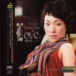 eternal singing endless love ii - dieu tu dinh (yao si ting)