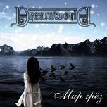 dreamworld - dreamworld