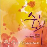 one love - suki