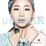 healing (single) - yoo sung eun