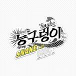 snake (mini album) - a-jax