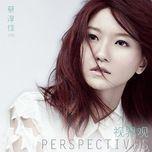 perspectives (single) - joi chua