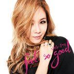 feed so good (single) - lim jeong hee
