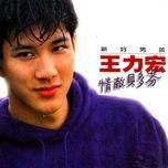 love rival beethoven - vuong luc hoanh (wang lee hom)