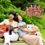 you've fallen for me ost part.3 - cnblue
