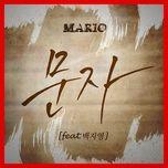 text message (digital single) - mario, baek ji young