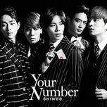 your number (japanese single) - shinee