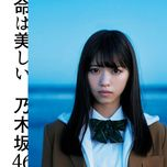 inochi wa utsukushii (type a) - nogizaka46