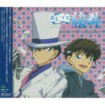 magic kaito 1412 character song - magical surprise pallet - kappei yamaguchi, m.a.o, miyano mamoru, eri kitamura