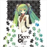 piece of (mini album) - hatsune miku