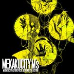 mekakucity m's complete box: mekakucity actors vocal & sound collection (cd4) - v.a