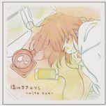 nakeru anison with you - aika yoshioka