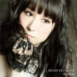 bless your name (single) - choucho