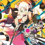 vocalo covers - ia
