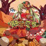 yuugou ren'ai (mini album) - yuugo-p, hatsune miku append