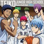 teiko junior high school basketball club (single) - v.a