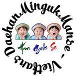 song brothers: daehan minguk manse - v.a