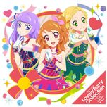 lovely party collection / chuchu ballerina (single) - aikatsu stars!