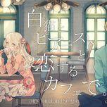 shironeko to pianist to koisuru cafe de. (single) - mia
