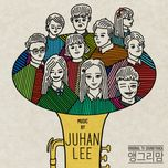 angry mom ost - v.a, juhan lee (winterplay)