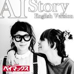 story (english version) (single) - ai
