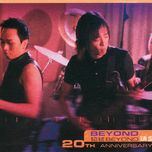 greatest hits - beyond