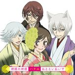 kamisamano kamisama (tv animation opening version) (single) - hanae