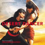 desert dancer - benjamin wallfisch