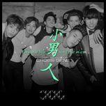 i'm not a boy not yet a man (chinese single) - cross gene
