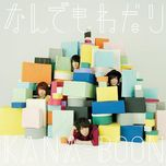 nandemonedari (single) - kana-boon