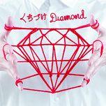 kuchizuke diamond (single) - weaver