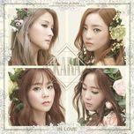 in love (mini album) - kara