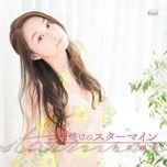 asayake no starmine (single) - imai asami