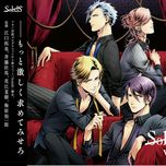 solids character song cd series (vol. 2) - v.a