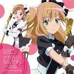 re-kan! character song nakayoshi! nandesu. ...yo ne? (inoue & ogawa version) - ito miku, erii yamazaki