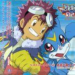 digimon adventure 02: best partner 7 motomiya daisuke & v-mon - reiko kiuchi, noda junko