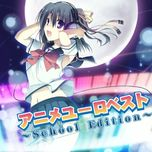 anime euro best (school edition) - v.a