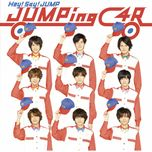 jumping car - hey! say! jump