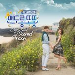 warm and cozy ost - v.a