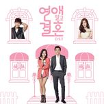 marriage over love ost - v.a