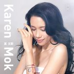 dang ni lao le (single) - mac van uy (karen mok)