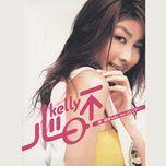 xin kou bu yi (cd version) - tran tue lam (kelly chen)