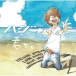 kimito. (digital single) - hazzie