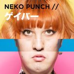 gay bar (digital single) - neko punch