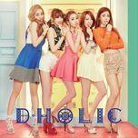 chewy chewy (mini album) - d.holic