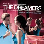 the dreamers ost - v.a
