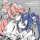 senki zesshou symphogear gx character song #1 maria&tsubasa - yoko hikasa, nana miki