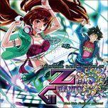 zero gravity (vocaloid dance cover 3) - v.a