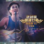 xu guan jie - xiang shi nian zai yan chang hui '87 (sheng ji ban) - sam hui